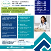 Amazing job offers in healthcare sector